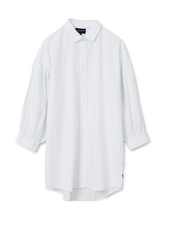 Maria long poplin shirt  Hvit - Lexington